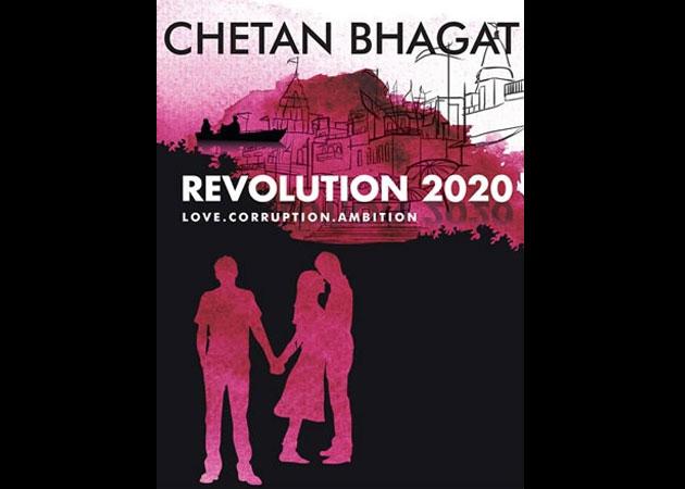 revolution-2020-